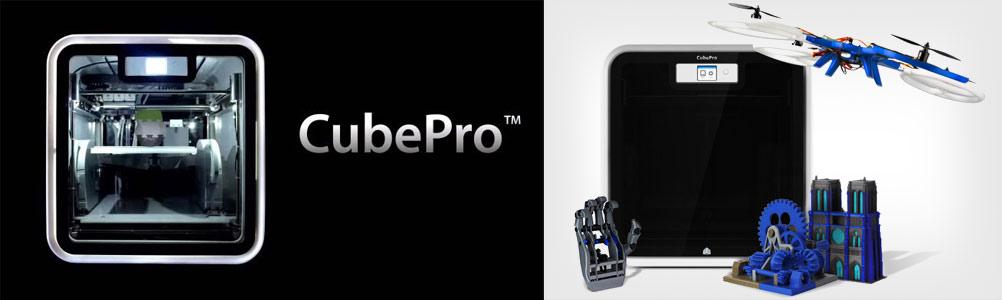 CubePro