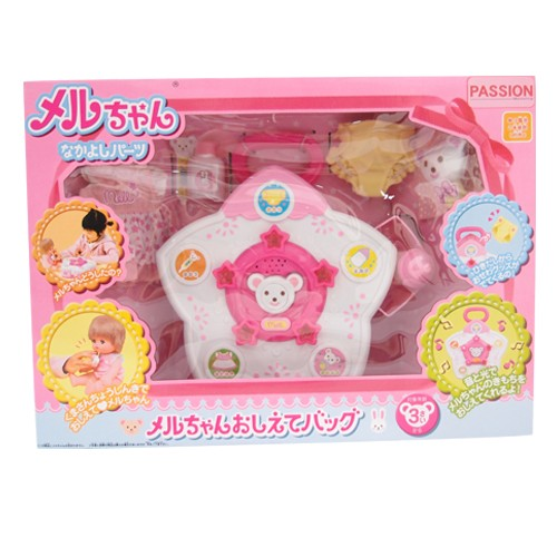 Boneka Mellchan Feeling Bag TPMC510537