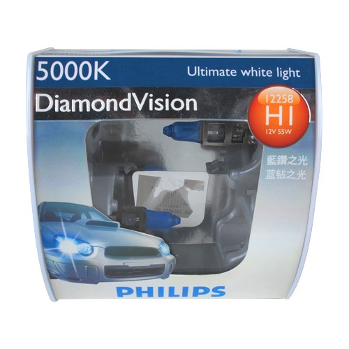 Philips Lampu Mobil - Diamond Vision (5000K) - H1