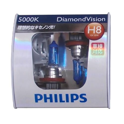 Philips Lampu Mobil  - Diamond Vision (5000K) - H8