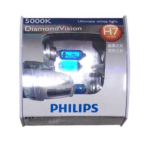 Lampu Mobil Philips - Diamond Vision (5000K) - H7