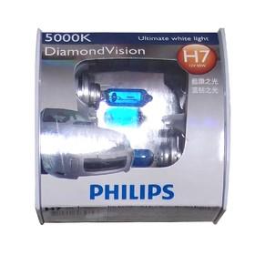 Lampu Mobil Philips - Diamo