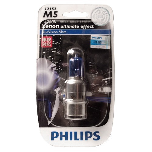 Philips Lampu Motor - 12152BV