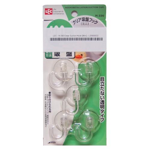 Gantungan Tempel Mini LEC H-330 L20000032