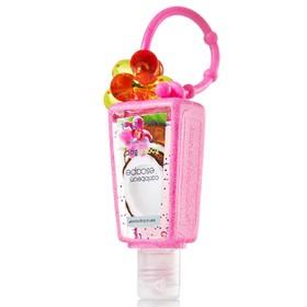 Pocketbac Holder Pink Marbl