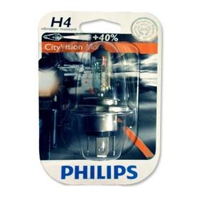 Philips Lampu Motor - CityV