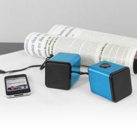 Divoom Speaker Iris 02 - Bl
