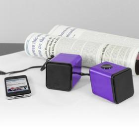 Divoom Speaker Iris 02 - Pu