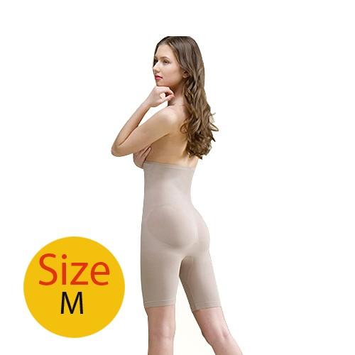Pakaian Pelangsing Simis (M) - Cream