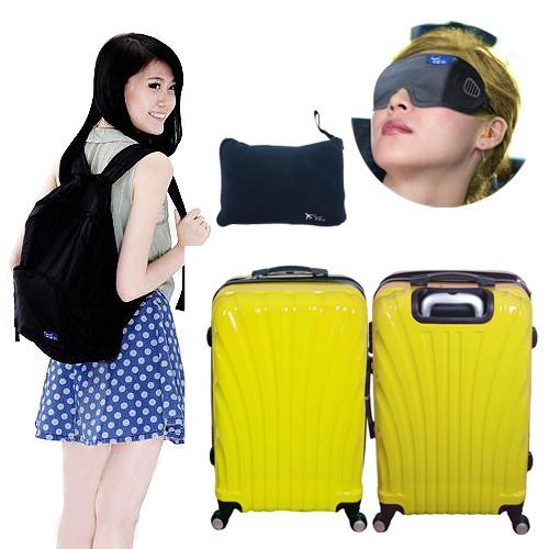 Travel Set Eksklusif 10 in 1 - Yellow