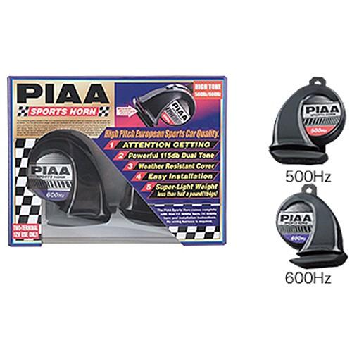 PIAA Euro Sports Horn 500Hz-600Hz - HO-8E