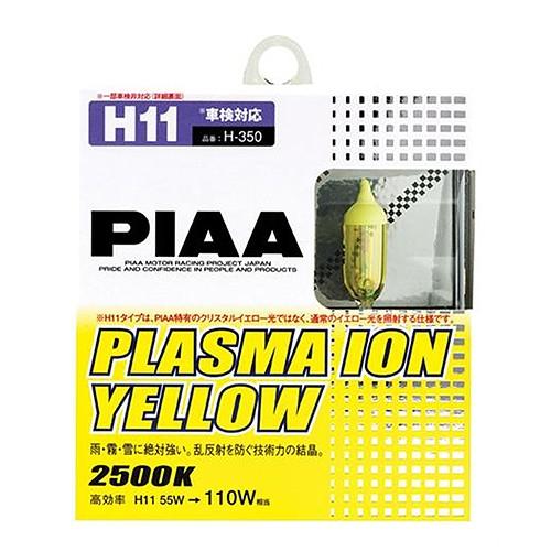 PIAA Lampu Mobil H11 55W - H-350 Plasma Ion Yellow