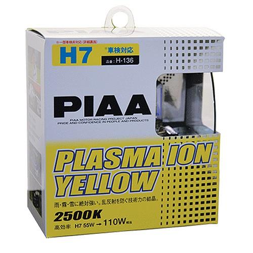 PIAA Lampu Mobil H7 55W - H-136 Plasma Ion Yellow