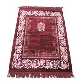 Sajadah Kharisma Prayer Rug