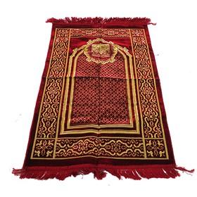 Mushafir Prayer Rug (Sajada