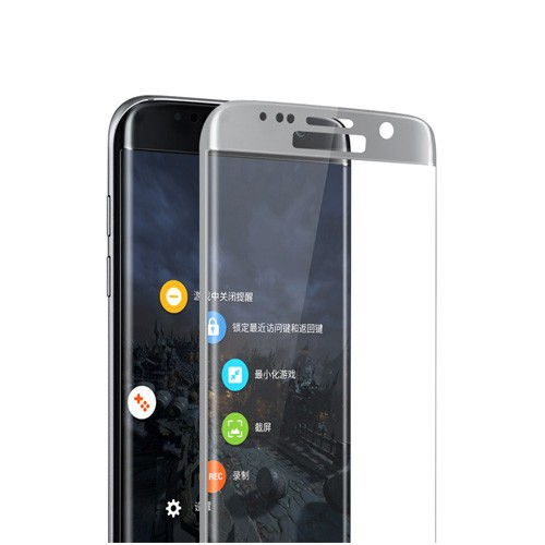 Baseus Silk Screen 3D Arc Protective Film 0.3mm for Galaxy S7 Edge - Silver