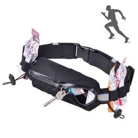 Avantree Sport Running Belt