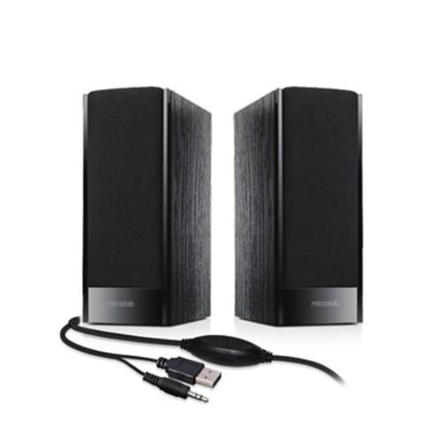 Microlab Multimedia Stereo Speaker B56 - Black