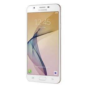 Samsung Galaxy J7 Prime - White Gold