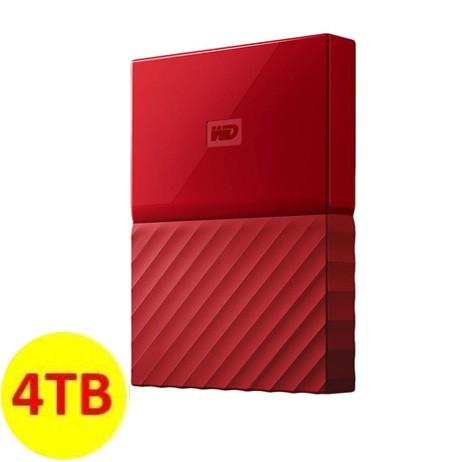 WD My Passport ULTRA New Design Portable Hard Disk Eksternal 4TB - Red