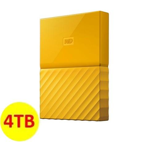 WD My Passport ULTRA New Design Portable Hard Disk Eksternal 4TB - Yellow