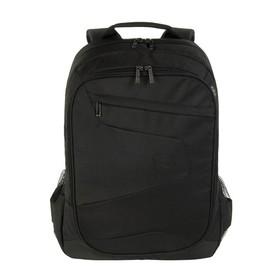 Tucano Lato Backpack for Ma