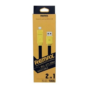 Remax 2 in 1 Cable Data & C