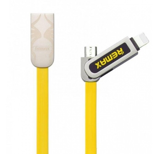 Remax 2 in 1 Cable Data & Charging Armor Series RC-067t - Yellow