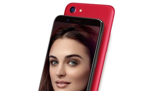 Oppo F5 (64GB ROM + 6GB RAM) - Red