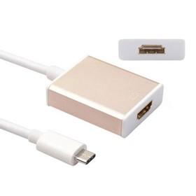 Billionton Type-C to HDMI A