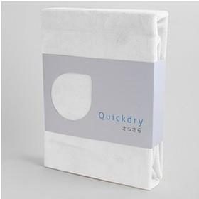 QuickDry Handuk Mandi Micro