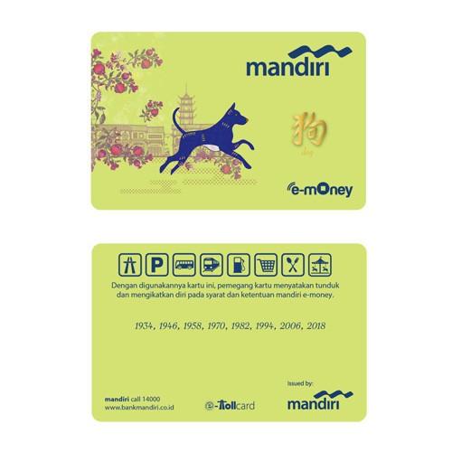 Mandiri e-Money Imlek - Dog