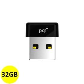 PQI USB Flash Drive U603L 3