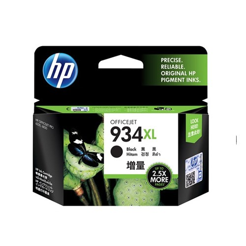 HP 934XL Black Ink Cartridge - C2P23AA