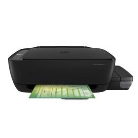 HP Ink Tank Wireless All-in