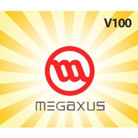 Megaxus Voucher Ayodance V1