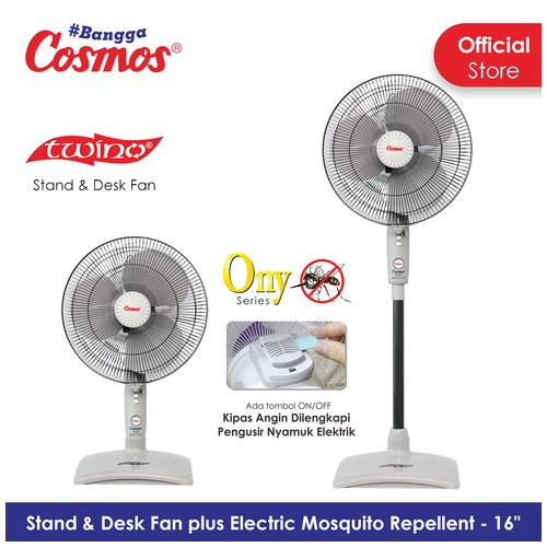 Cosmos 16-SN ONY - Kipas Angin 2in1 - 16 inch (Stand & Desk)