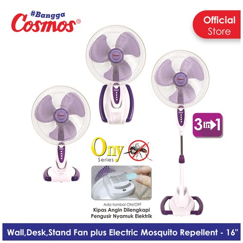 Cosmos WADESTA 16-S033 ONY - Kipas Angin 3in1 - 16 inch (Wall, Desk, Stand)