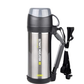 Thermos Big Size Bottle FFW