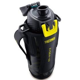 Thermos Sport Bottle FFZ-10