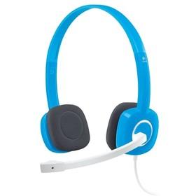 Logitech Headset Stereo H15