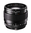 Fujifilm Fujinon Lens XF 23MM F1.4R - Black
