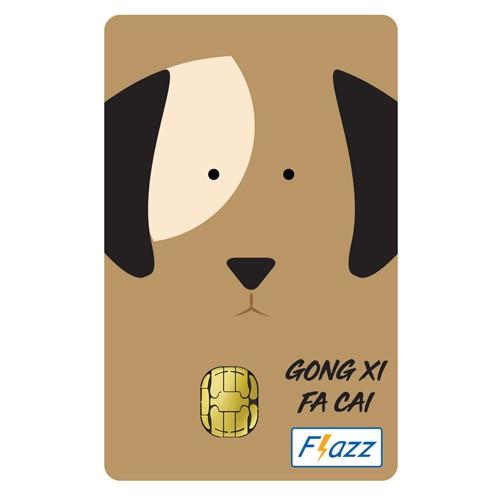 BCA Flazz Edisi Imlek - Anjing