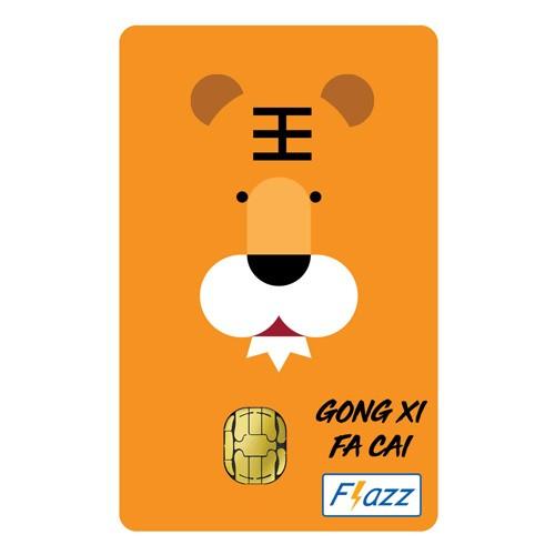 BCA Flazz Edisi Imlek - Harimau