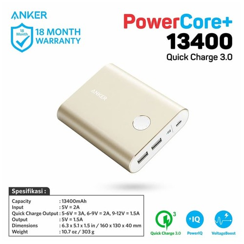 Anker PowerCore+ 13400 Quick Charge 3.0 - Gold [A1316HB1]