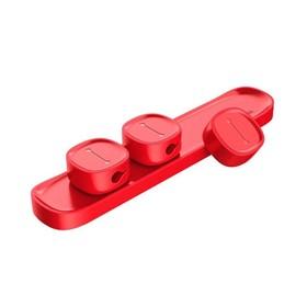 Baseus Peas Magnetic USB Ca