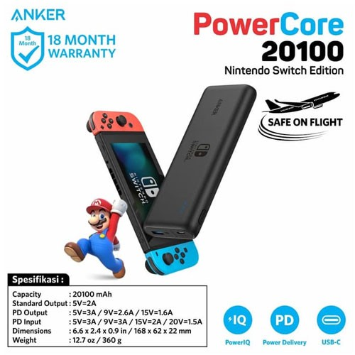 Anker PowerCore 20100 mAh for Nintendo Switch Edition Power Delivery A1275S11