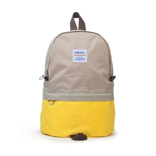 Hellolulu Pili All-Day Backpack - Gray/Yellow