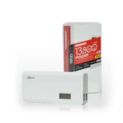 iKawai Powerbank 13800 mAh 2 USB Digital - White