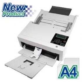 Avision Network Scanner AN2